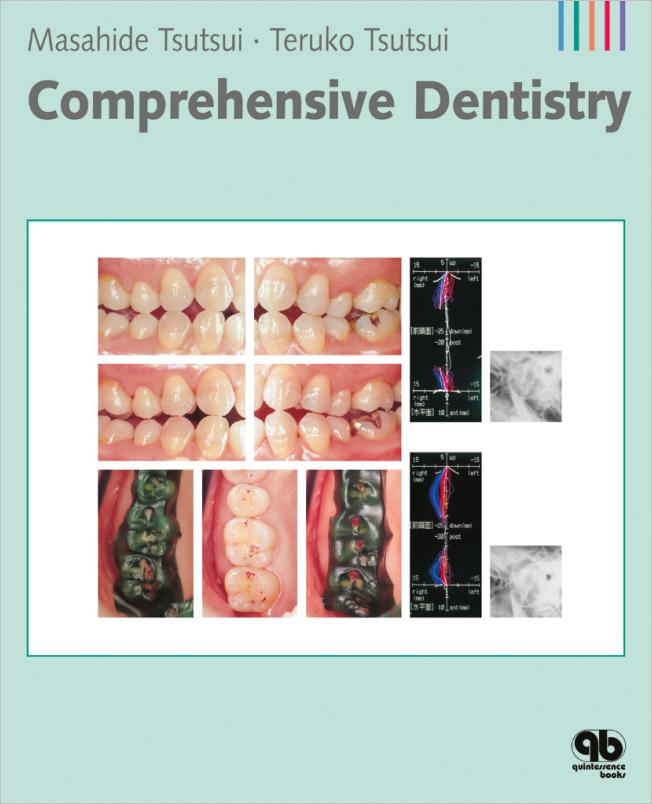 Tsutsui: Comprehensive Dentistry