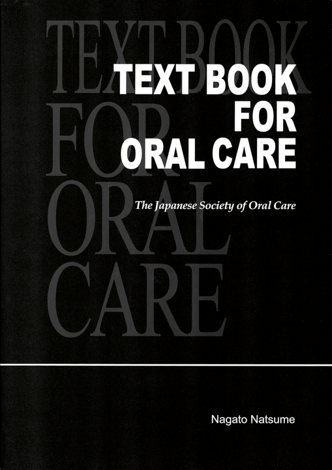 Natsume: Text Book for Oral Care