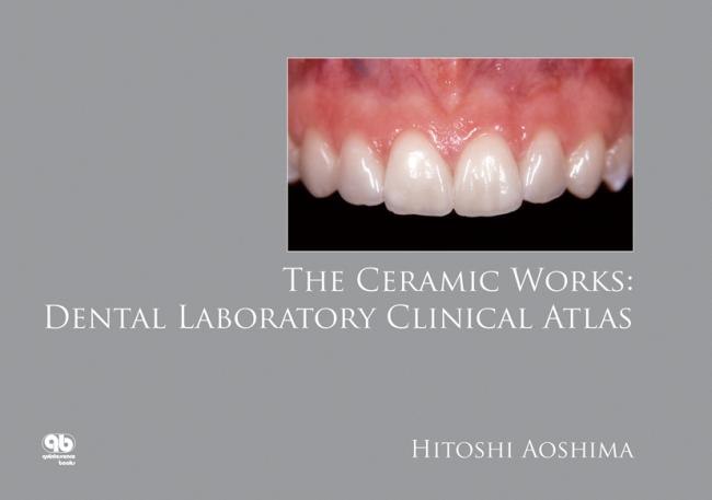 Aoshima: The Ceramic Works
