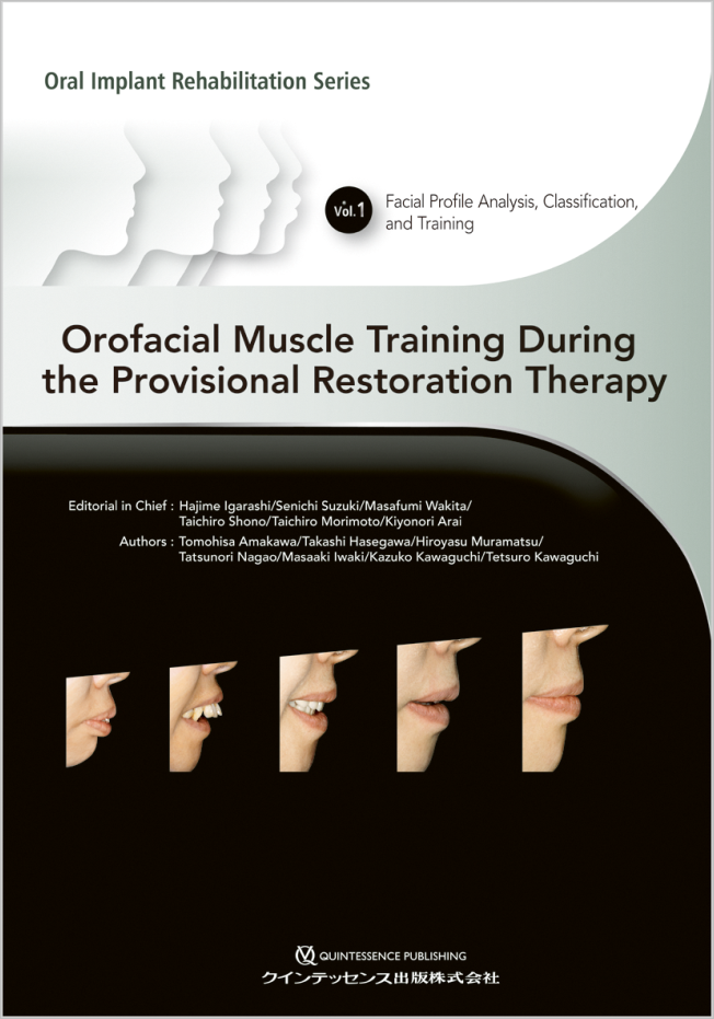 Igarashi: Orofacial Muscle Training During the Provisional Restoration Therapy