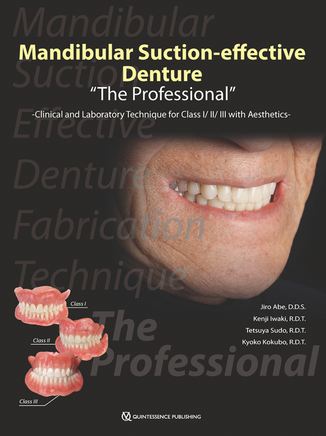 Abe: Mandibular Suction-effective Denture The Professional